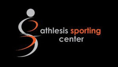 Athlesis Sporting Center Logo